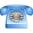 Τηλέφωνο dj konsolakis