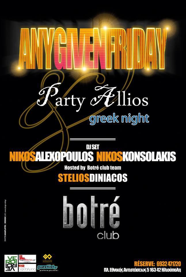 botre-party-allios-dj-konsolakis