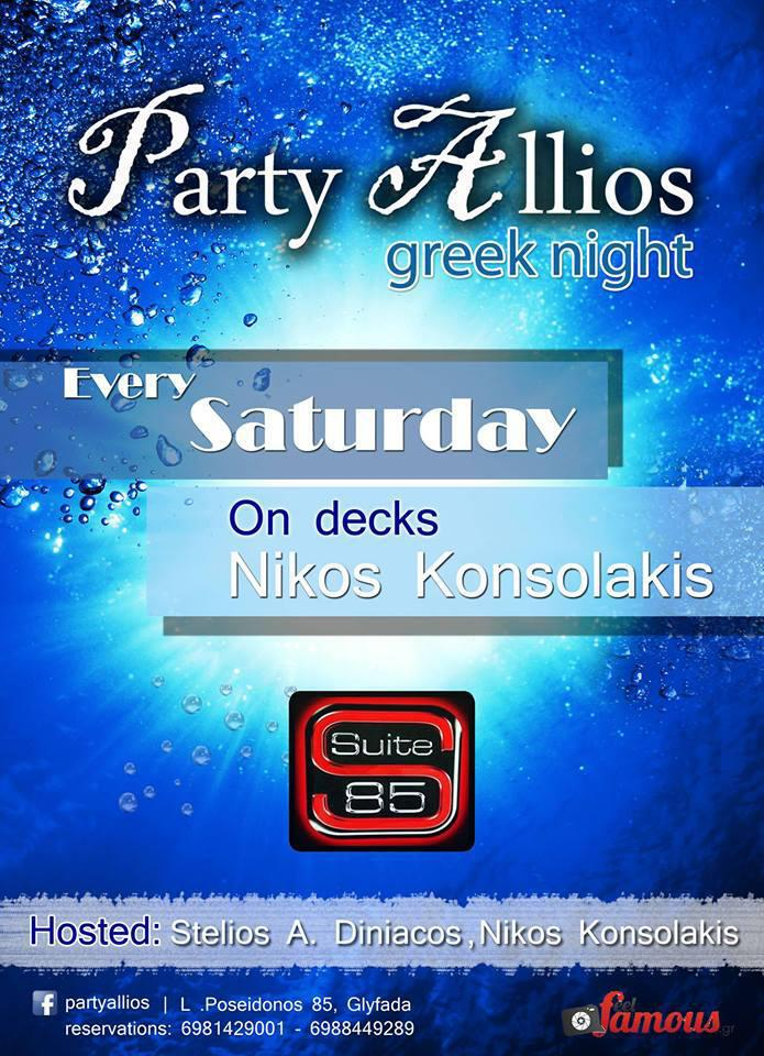 Party Allios Suite85 Glyfada